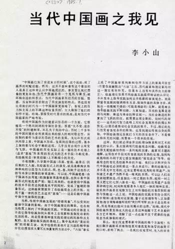 文档11086