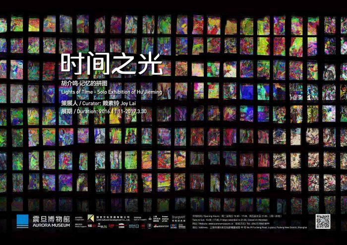 海报-时间之光(横).jpg