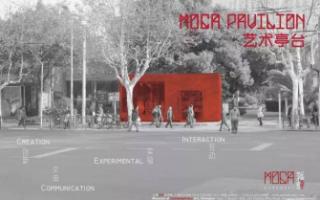 展览 |  久门刚史 艺术亭台特别项目 上海当代艺术馆