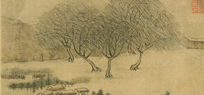 这是傅山第三次进京:一位遗民的书画才