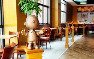 查理布朗餐厅 你我的史努比