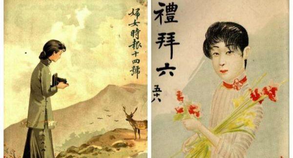 清末民初的上海文艺杂志:封面女郎的起源