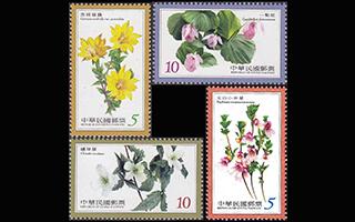 如何辨别邮票品相的好坏