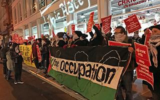 纽约艺术家抗议专门推广以色列艺术的非营利机构