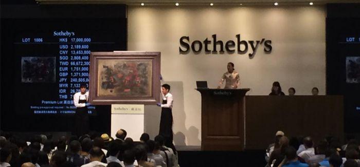 苏富比2017年起提供艺术家作品资产规划
