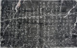 桂林龙隐洞发现米芾佚诗碑