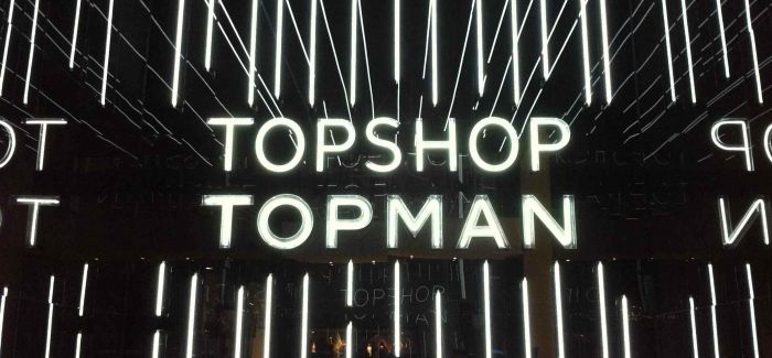 Topshop 将联合尚品网在大陆开设独立店铺