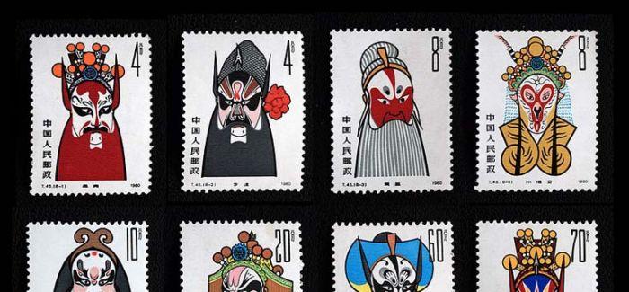 邮票中的京剧丑角