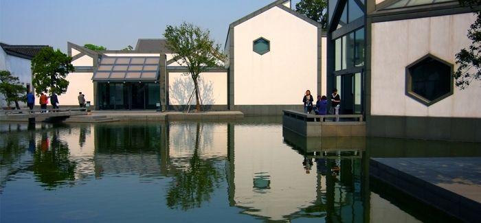 2016年度十大创新博物馆及艺术机构等发布