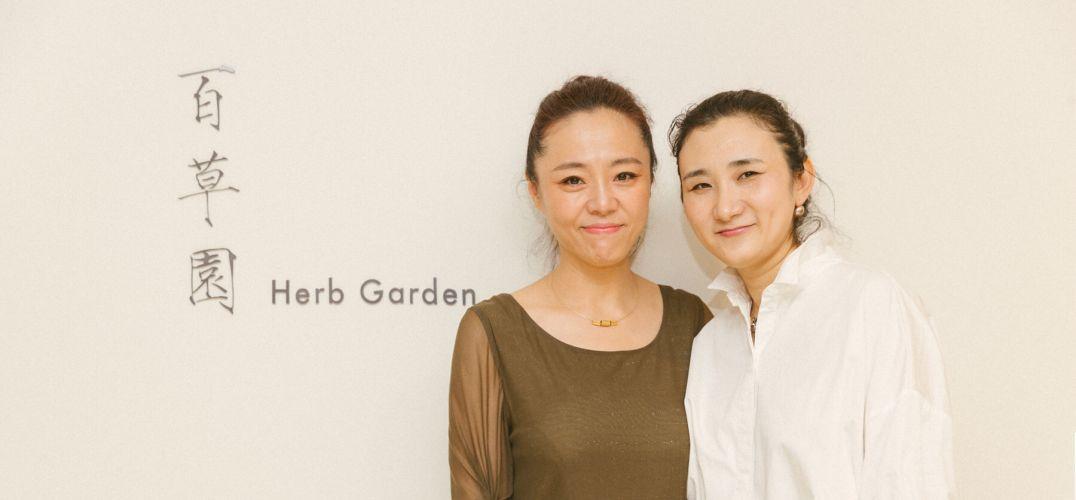 高茜、章燕紫携手呈现平安夜的百草园