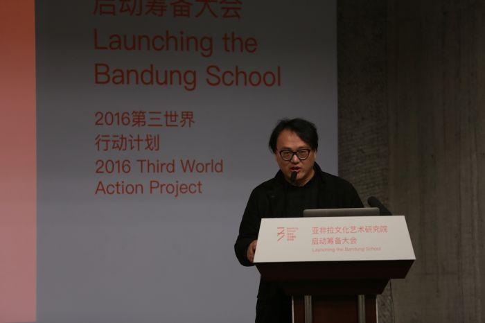 中国美术学院高士明副院长发表开幕式演讲