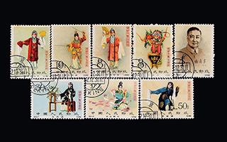 邮票赏析:梅兰芳舞台艺术