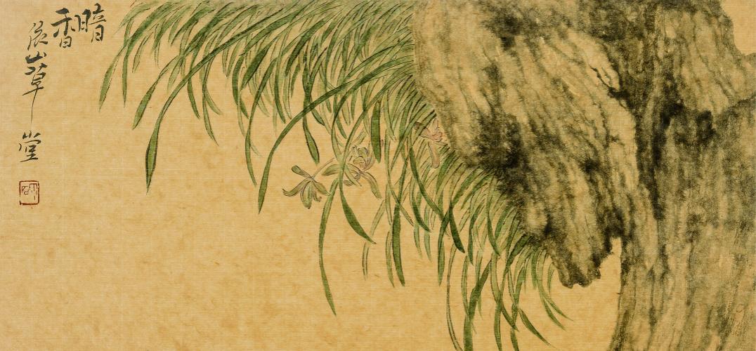 所画竹枝兰蕙清朗富于生机,所画树木则遒劲而苍古.