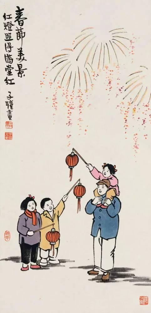 春节美景。红灯照得满堂红。子恺画。
