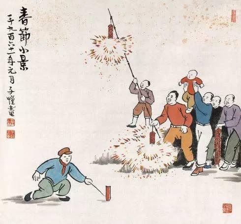 春节小景。一九六一年元月。子恺画。