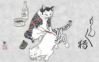 日本又一创作:纹身猫