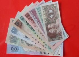 2017第四套人民币收藏价格表 人民币收藏