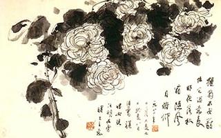 被遗忘的汪曾祺文稿:喜爱书画的他曾为书画家写序