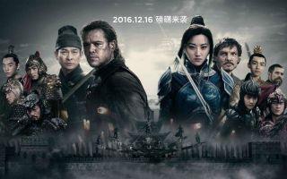 美国人评2017最想看的电影 《长城》入选