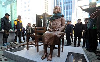 釜山市允许树立慰安妇纪念碑