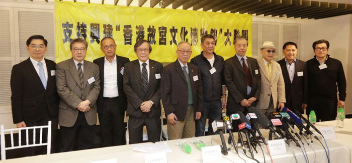 """香港要建北京故宫""""分馆""""  台北故宫有危机?"""