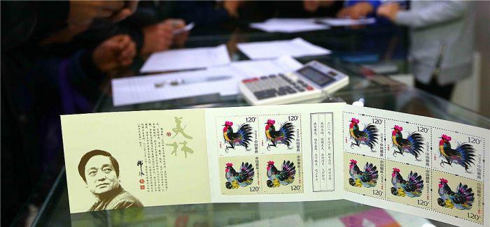 """2017年《丁酉年》特种邮票发行 主题为""""合家欢"""""""