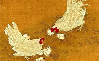 古代名家画鸡