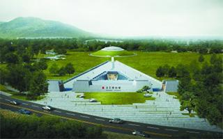 东吴博物馆规划设计方案亮相 预计明年六月建成开馆