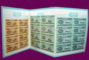 分币界唯一的连体钞票:分币八连体钞