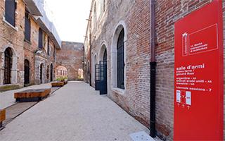 2017威尼斯双年展阿联酋国家馆参展艺术家名单公布