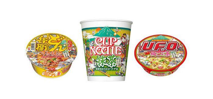 日清为纪念杯面诞生45周年推出特别口味是:抹茶海鲜