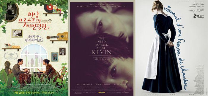 外语影片的韩式呈现 来欣赏Pygmalion的海报设计作品