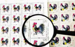 """丁酉年""""鸡票""""再续经典之作 邮币掀起收藏热"""