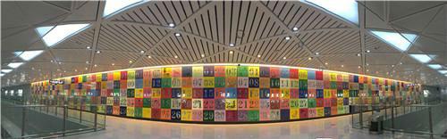 作者:魏光庆 作品名称:《一日一课》 尺寸:70cm×70cm×420 材质:镜面不锈钢板、烤漆、腐蚀、磨砂、丝网