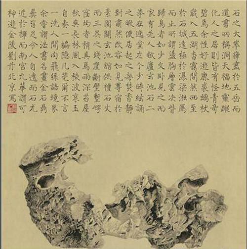 作者:刘丹 作品名称:《天籁石》 尺寸:64×58.5cm 材质:纸本水墨