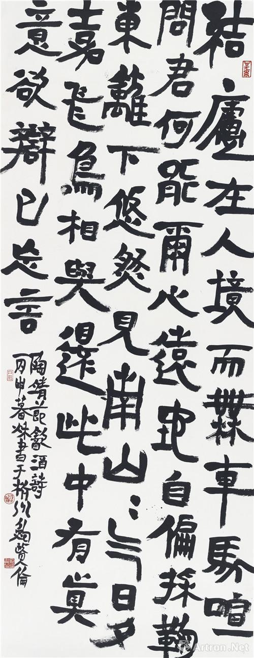 作者:鲍贤伦 作品名称:《陶靖节诗》 尺寸:180×69.5cm 材质:书法