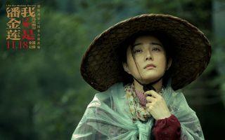 上海电影评论学会评出2016十佳华语电影榜
