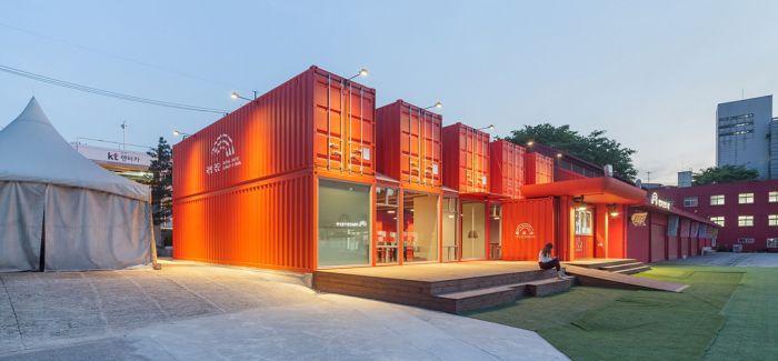 URBANTAINER为韩国国立剧院公司设计集装箱社交空间