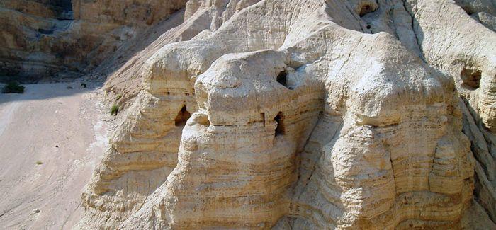 70年后发现第十二个洞穴 死海古卷考古或有新进展