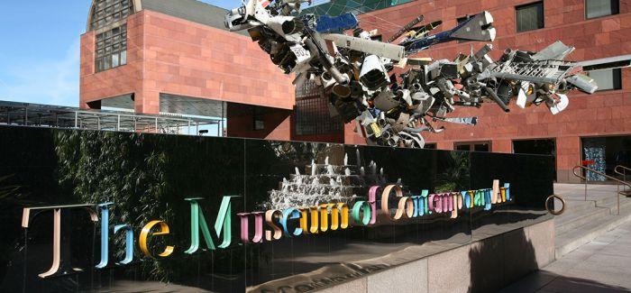 加拿大拨款510万美元至多伦多当代艺术博物馆