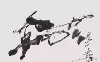 霜凝先生狂草画——奔马之一