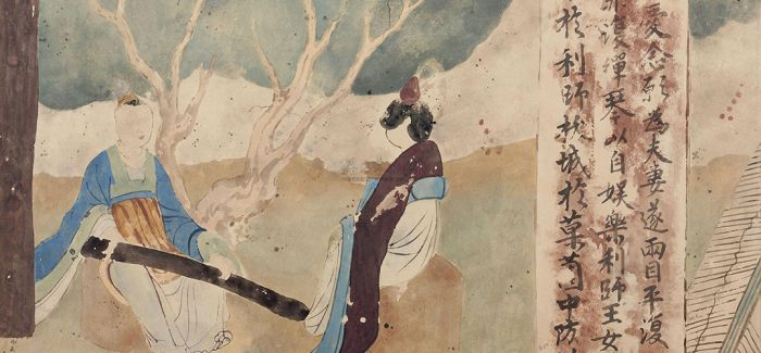 爱情两个字 好辛苦 ——敦煌壁画中与爱情相关的图像