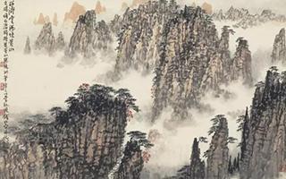 佳士得纽约亚洲艺术推出元代至当代中国书画