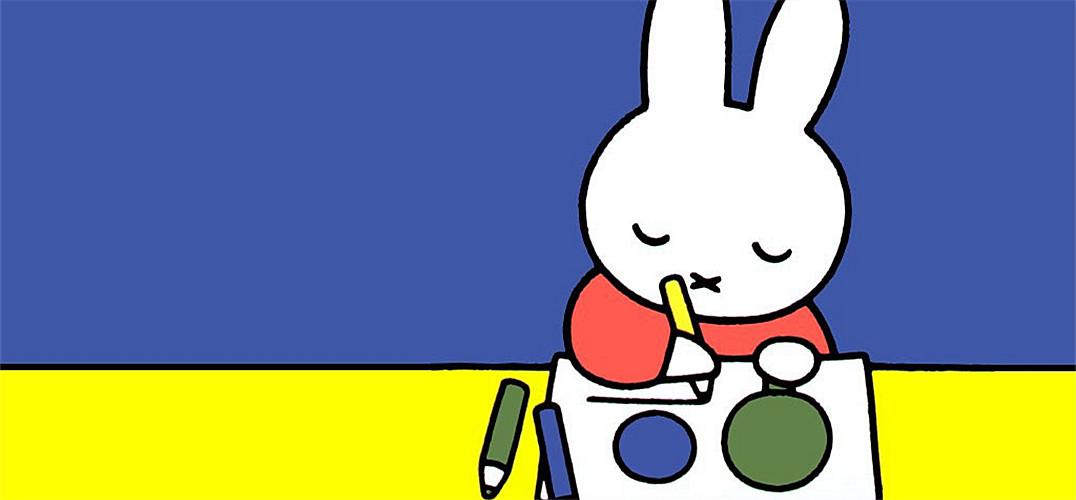 """迪克·布鲁纳 资料图 据BBC报道,当地时间2月17日,米菲兔的创造者、荷兰著名作家、画家迪克·布鲁纳(Dick Bruna)在荷兰乌得勒支市去世,享年89岁,其出版公司公布了这一消息,""""他在睡梦中去世,走的时候很安详。"""" 1927年8月23日,迪克·布鲁纳出生于一个出版商家庭。"""