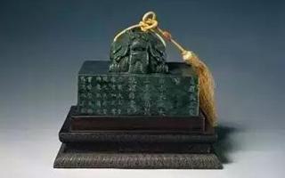 八千年的玉器史 中国玉文化有着什么样的变迁?