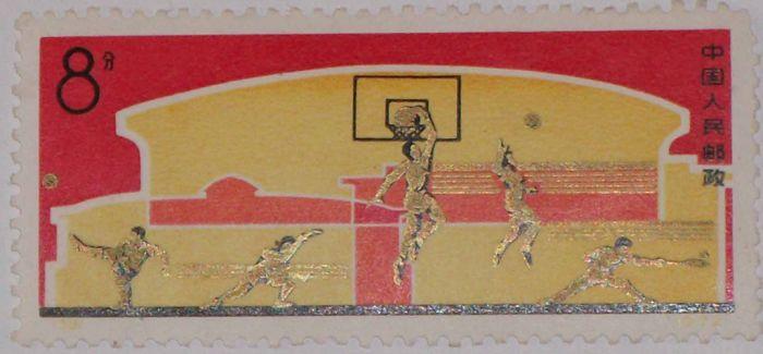 盘点那些年邮票上的NBA
