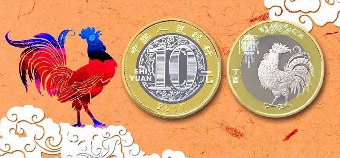 2017年普通纪念币发行计划