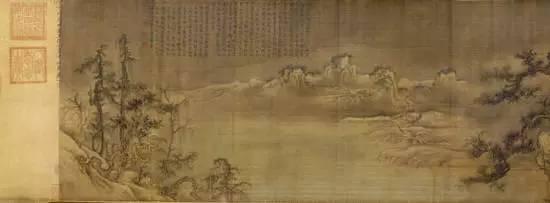 北宋 王诜《渔村小雪图》
