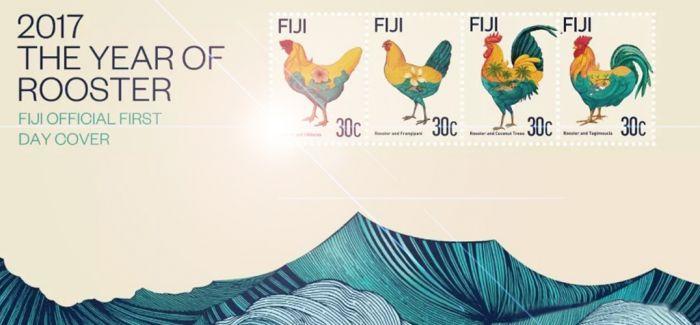 斐济正式发行鸡年纪念邮票