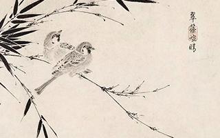 《写生珍禽图》的拍卖见证了中国藏家的成长